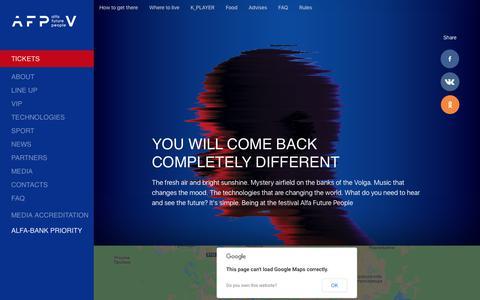 Screenshot of About Page Maps & Directions Page afp.ru - Как добраться и где будет проходить фестиваль AFP 2018? – Alfa Future People - captured Nov. 1, 2018