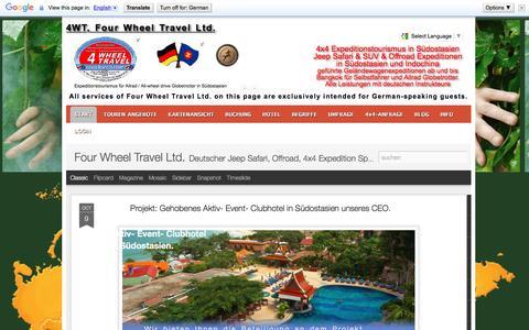 Screenshot of Blog 4wheel.travel - �X� Blog des Spezial 4x4 Reiseveranstalters Four Wheel Travel Ltd. - captured Nov. 25, 2016