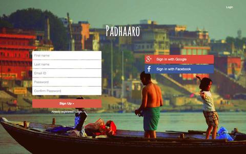 Screenshot of Signup Page padhaaro.com - Padhaaro | Signup - captured July 12, 2017