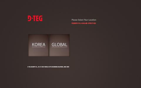 Screenshot of Home Page d-teg.com - D-TEG   Global Home - captured Feb. 2, 2016