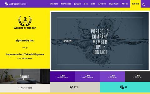 Screenshot of Home Page cssdesignawards.com - CSS Design Awards - Website Awards & Inspiration - CSS Gallery - CSSDA - captured Dec. 2, 2015