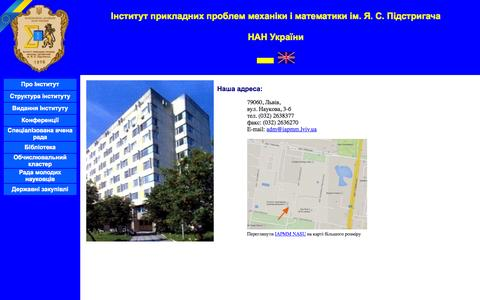 Screenshot of Home Page iapmm.lviv.ua - IППММ НАН України - captured Oct. 10, 2015
