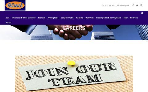 Screenshot of Jobs Page cityro.lk - Careers - captured July 24, 2018