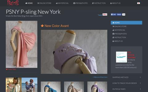 Screenshot of Home Page p-sling.com - Baby Sling Store - P-sling New York (PSNY) - Simply the Best Baby Sling, from Japan since 2001 - captured Oct. 13, 2015