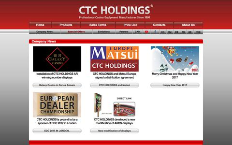 Screenshot of Press Page ctc.lv - Company News - CTC HOLDINGS casino equipment manufacturer - captured July 10, 2017