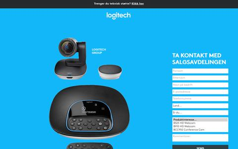 Screenshot of Landing Page logitech.com - Logitech | Contact Us - captured Sept. 30, 2017
