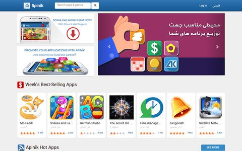 Screenshot of Home Page apinik.com - Apinik   Android Marketplace for Applications and Games - captured Nov. 20, 2016