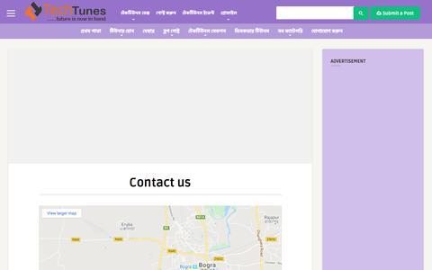 Screenshot of Contact Page techtunes.com.bd - Tectunes contact us | Techtunes BD - captured Feb. 14, 2020