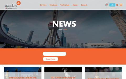 Screenshot of Press Page translateplus.com - News - translate plus - captured Nov. 6, 2018