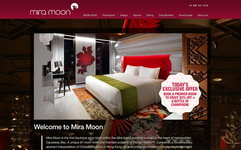 Screenshot of Home Page miramoonhotel.com - Hong Kong Hotel | Boutique Hotel Hong Kong - Mira Moon Hotel - captured Sept. 19, 2014