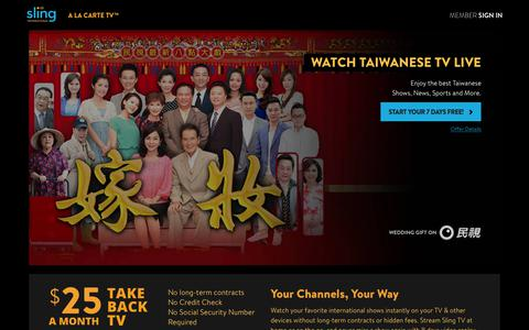 Sling TV - Watch Live Taiwanese Channels on the #1 Live International TV provider in the US