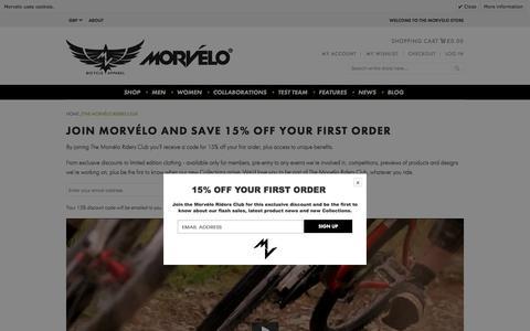 Screenshot of Signup Page morvelo.com - The morvélo riders club - captured Dec. 3, 2016