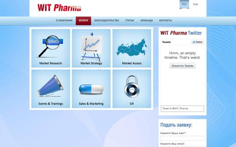 Screenshot of Services Page witpharma.com - Услуги   WIT Pharma - captured Oct. 7, 2014