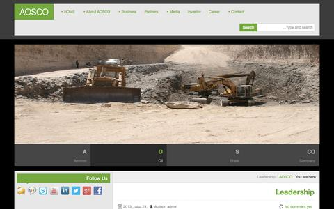 Screenshot of Team Page aosco-oilshale.com - Leadership | AOSCO - captured Oct. 4, 2014