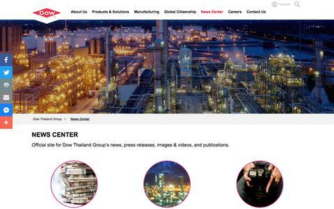 Screenshot of Press Page dow.com - Dow Thailand's News Center - captured Dec. 29, 2017