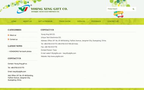 Screenshot of Contact Page yxlgifts.com - Young Xing Gift CO. Contact us - captured Nov. 27, 2016