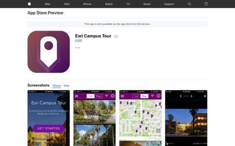 Esri Campus Tour on the AppStore