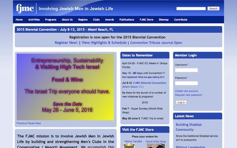 Screenshot of Home Page fjmc.org - Federation of Jewish Men's Clubs    Involving Jewish Men In Jewish Life - captured June 17, 2015