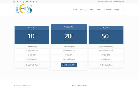 Screenshot of Pricing Page ies-lighting.com - Pricing - IES LIGHTING CO.,LTD - captured Oct. 3, 2014