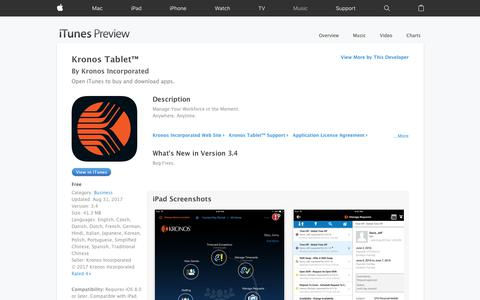 Kronos Tablet™ on the App Store