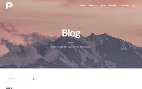 Screenshot of Blog lumit.co.kr - Blog – LUMIT AGENCY - captured Sept. 25, 2018