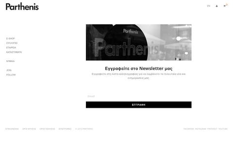 Screenshot of Signup Page orsalia-parthenis.gr - JOIN – Parthenis - captured Oct. 21, 2016