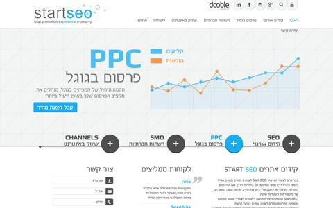 Screenshot of Home Page start-seo.co.il - קידום אתרים שמניע עסקים | Start SEO - captured Oct. 7, 2014