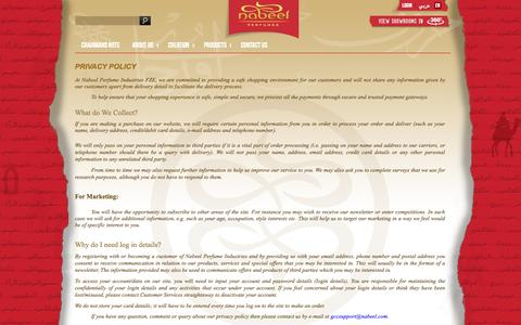 Screenshot of Privacy Page nabeel.com - About privacy policy  perfumes bakhoor  fragrances oudh attars nabeel perfumes - captured Sept. 25, 2014