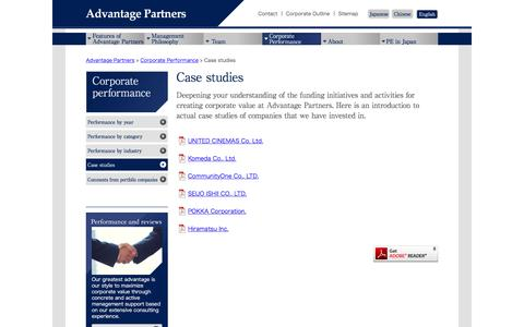 Screenshot of Case Studies Page advantagepartners.com - Case studies | Advantage Partners - captured July 24, 2016