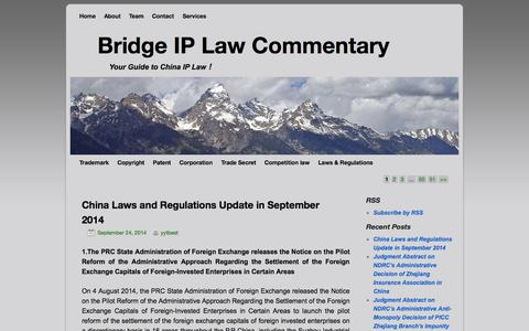 Screenshot of Home Page chinaiplawyer.com - Bridge IP Law Commentary - Your Guide to China IP Law! - captured Oct. 4, 2014