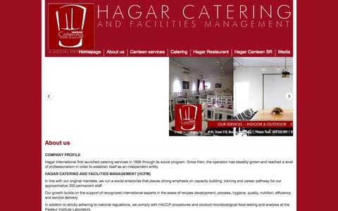 Screenshot of About Page hagarcatering.com - Hagar Catering - About us - captured Oct. 6, 2014
