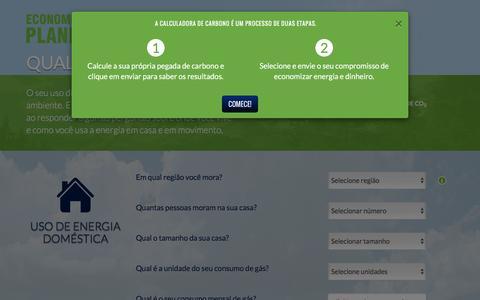 Screenshot of Landing Page c2es.org - Calculadora de Pegada de Carbono Distribuída por Economize o Planeta - captured June 2, 2016