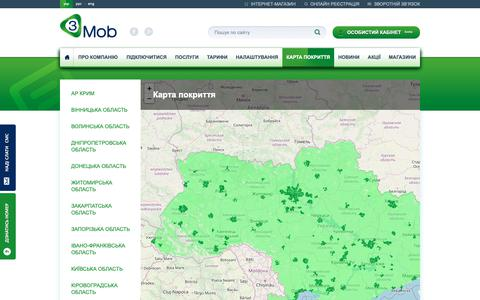 Screenshot of Maps & Directions Page 3mob.ua - Карта покриття 3G - captured Dec. 13, 2018