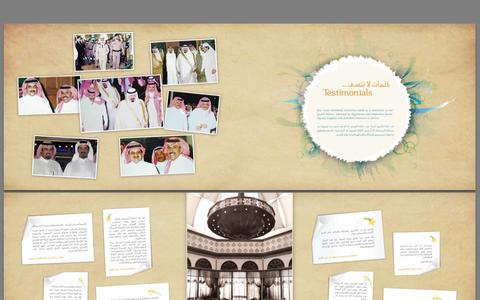 Screenshot of Testimonials Page belajio.com captured Oct. 5, 2014