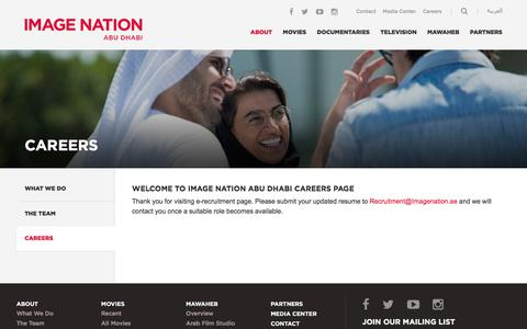 Screenshot of Jobs Page imagenationabudhabi.com - Careers | About -  Image Nation Abu Dhabi - captured May 13, 2016