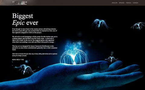 Screenshot of Home Page emrahyucel.com - Emrah Yucel   Visual Design, Advertising, Movie Keyart Design, Branding Services - captured May 21, 2016