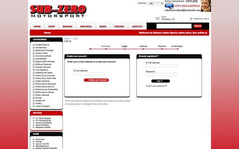 Screenshot of Login Page subzeromotors.com - Subzero Motor Sports - captured Sept. 30, 2014
