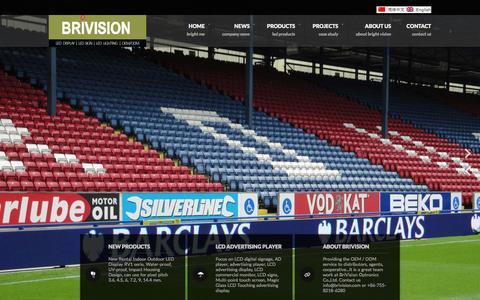 Screenshot of Home Page brivision.com - brivision - captured Oct. 5, 2014