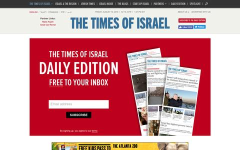 Screenshot of Signup Page timesofisrael.com - Sign up to the Daily Edition newsletter | The Times of Israel - captured Aug. 19, 2016