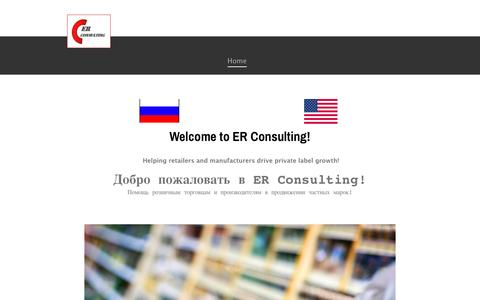 Screenshot of Home Page er-consulting.de - ER-Consulting - Home - captured May 12, 2017
