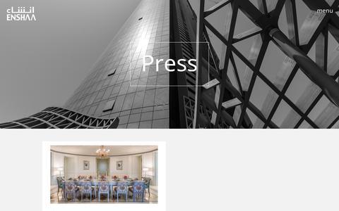 Screenshot of Press Page enshaa.ae - Press - ENSHAA - captured Jan. 29, 2016