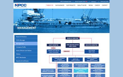 Screenshot of Team Page npcc.ae - Management - captured Nov. 20, 2016