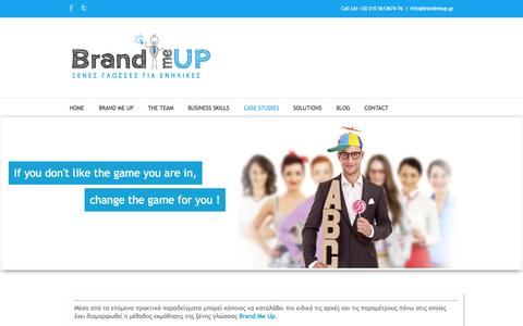 Screenshot of Case Studies Page brandmeup.gr - CASE STUDIES | BrandMeUp - Ξένες Γλώσσες για Ενήλικες - captured Sept. 30, 2014