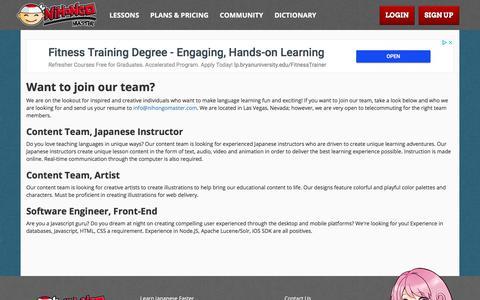 Screenshot of Jobs Page nihongomaster.com - Japanese Education Careers | Nihongo Master - captured Sept. 21, 2018