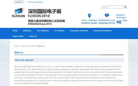 Screenshot of About Page elexcon.com - About us - captured Nov. 4, 2018