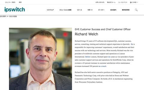 Screenshot of Team Page ipswitch.com - Richard Welch - Our Team - About Ipswitch - Ipswitch - captured Jan. 14, 2018