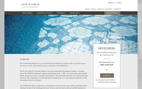Screenshot of Developers Page newworldhotels.com - Hotel development and hotel management in China, Asia | New World Hotels & Resorts - captured Oct. 21, 2017