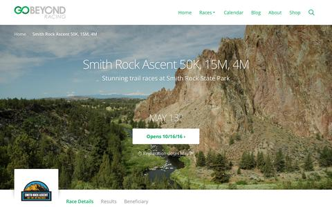 Screenshot of Signup Page gobeyondracing.com - Smith Rock Ascent 50K, 15M, 4M - Go Beyond Racing - captured Nov. 11, 2016