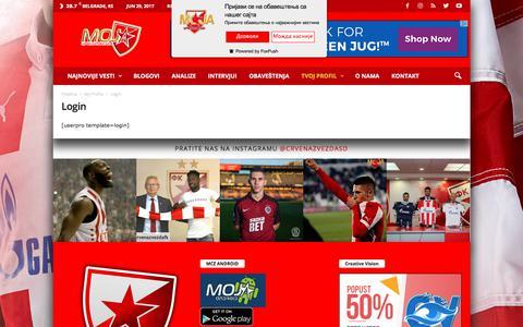 Screenshot of Login Page mojacrvenazvezda.net - Login - Moja Crvena Zvezda - captured June 28, 2017