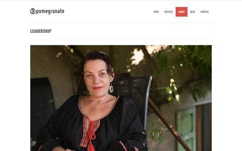 Screenshot of Team Page a-pomegranate.com - A PomegranateA Pomegranate - Nicola Lockey - captured July 19, 2018
